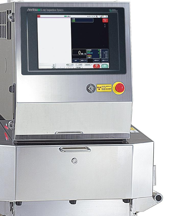 X-ray idegenanyag detektor feldolgozott hústermékekhez
